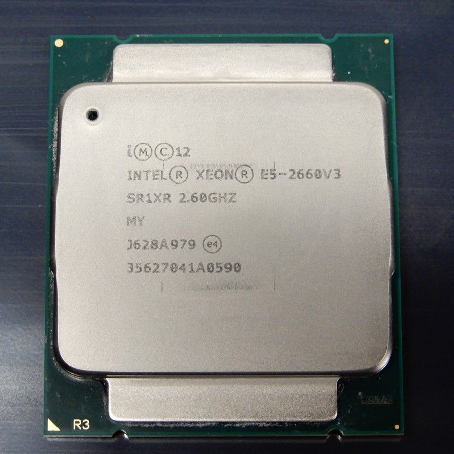 Buy E5-1607 at a great price